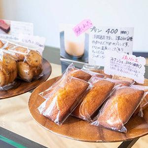 手作りの焼き菓子